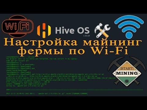 Hive OS 2.0 - Setting up a farm via WiFi