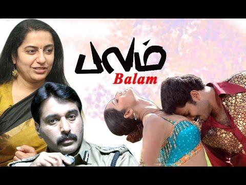 Balam - full movie