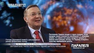«Паралелі» Віктор Суслов: за яких умов в Україну прийдуть інвестори
