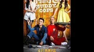 Video Buddy Cops Film Terbaru 2016 Subtitle Indonesia MP3, 3GP, MP4, WEBM, AVI, FLV Februari 2018