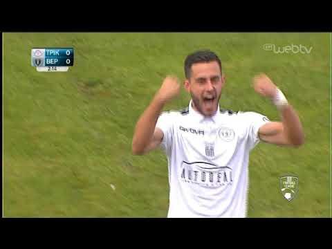 Football League: ΤΡΙΚΑΛΑ-ΒΕΡΟΙΑ  | ΓΚΟΛ 1-0 | 9/11/2019 | ΕΡΤ