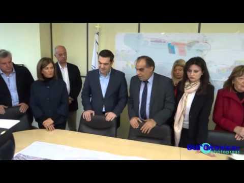 Το δημαρχείο Περάματος επισκέφτηκε ο Αλ. Τσίπρας