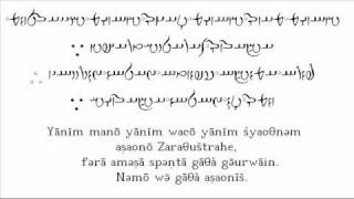 Prologue to the Ahunavaiti Gatha of Zarathushtra.