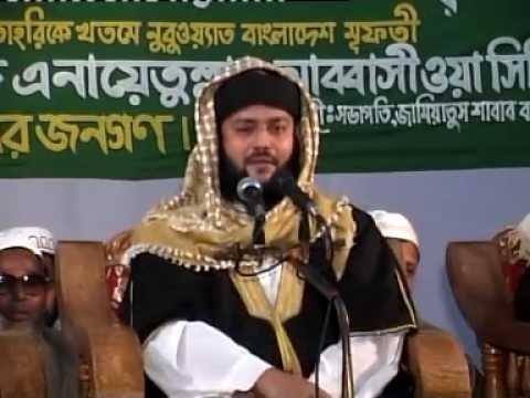 bangla waz abbasi hujur:  ahle sunnat wal jamat ...narae takbir allahu akbar ,,, narae risalat ya rasulallah  saw