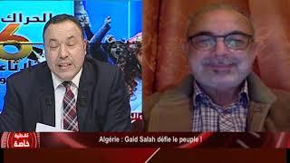 Algérie: Gaid Salah défie le peuple!