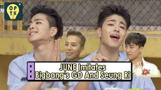 [Oppa Thinking - iKON] JUNE Imitates Bigbang's GD & Seung RI ▷Playlist for THIS episodes ...