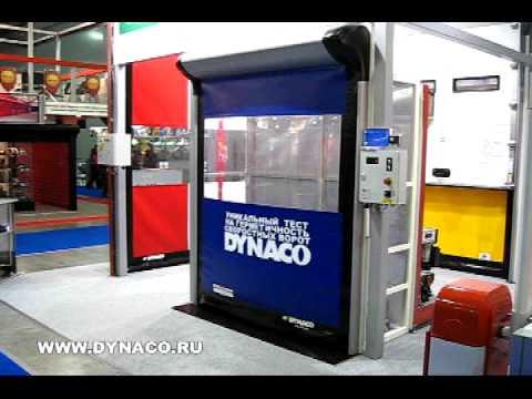 Cкоростные ворота DYNACO CleanRoom | Тест на герметичность ворот