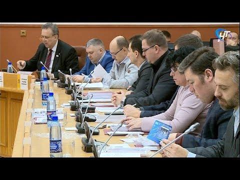 Депутаты Думы Великого Новгорода окончательно приняли бюджет города на 2018 год