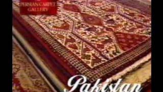 Persian Carpet Commercial [2000]