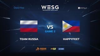 Team Russia vs HappyFeet, Вторая карта, WESG 2017 Grand Final