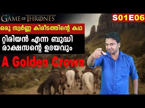 GAME OF THRONES, Season 1 Episode 6 A Golden Crown Review | Filmibeat Malayalam