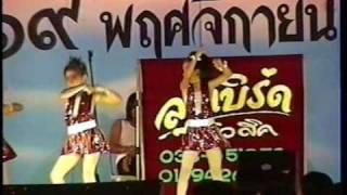 Video Loy Krathong, Techno Dances - Ban Phe, Thailand (November 2002) MP3, 3GP, MP4, WEBM, AVI, FLV Agustus 2018
