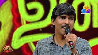 Video ദാസേട്ടന്റെ ശബ്ദമാധുര്യമായി മറ്റൊരു കലാകാരൻ...!! | Comedy Utsavam | Viral Cuts MP3, 3GP, MP4, WEBM, AVI, FLV Agustus 2018