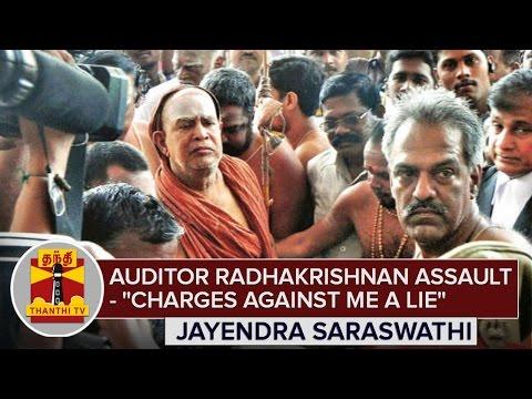 Auditor-Radhakrishnan-Assault--Charges-against-me-a-lie--Sankaracharya-Jayendra-Saraswathi