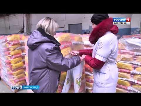 О проверке импортных семян в Волгоградской области