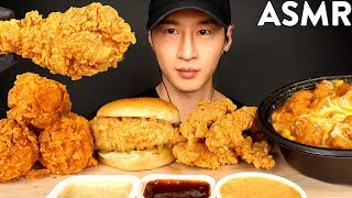 ASMR MOST POPULAR FOOD at KFC (Fried Chicken, Tenders, Crispy Chicken Sandwich, Famous Bowl) MUKBANG