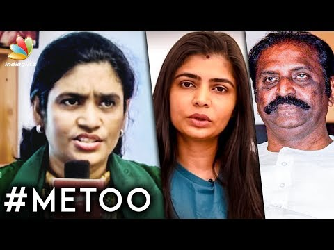 It's an Open Secret : A.R.Reihana on Allegations Against Vairamuthu | Chinmayi, Me Too India