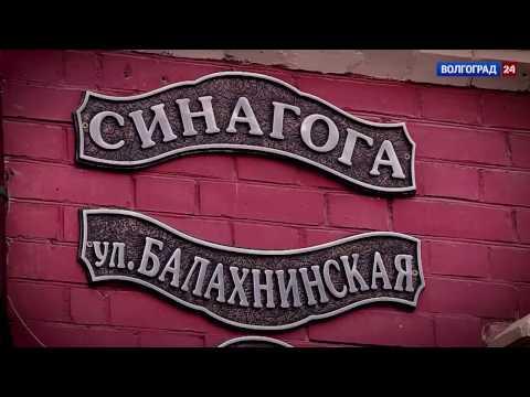 Синагога на улице Балахнинской. Выпуск от 15.03.2017