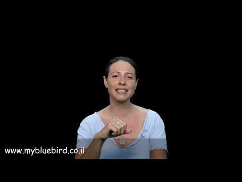 מרתון אהבה על הבמה עם אורלי אדלר My Blue Bird ופאנל מומחים