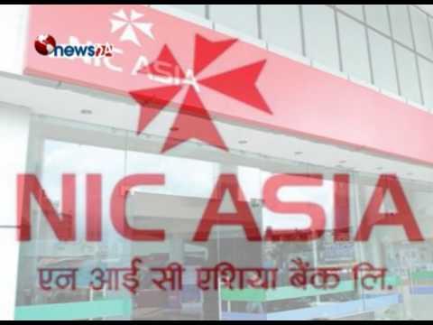 एनआइसी एशिया र्बैकको नाफा बढ्यो - BUSINESS NEWS