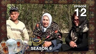 Chai Khana - Season 9 - Ep.12