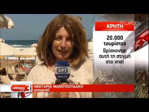 Ανησυχία στην Ελλάδα μετά την κατάρρευση του Thomas Cook | 23/09/2019 | ΕΡΤ