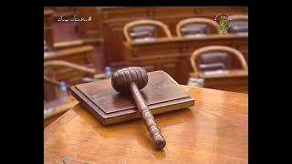 الأحكام المتعلقة بإنتخاب المجالس المحلية البلدية والولائية