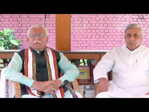Embedded thumbnail for मुख्यमंत्री श्री मनोहर लाल ने चंडीगढ़ में भावान्तर भरपाई योजना में बाजरे की फसल को शामिल करने के बारे में जानकारी दी।(28 सितम्बर, 2021)