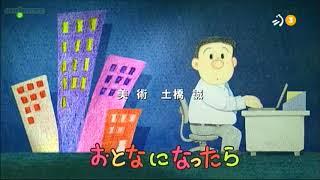 Nonton Doraemon Opening 2009 Film Subtitle Indonesia Streaming Movie Download
