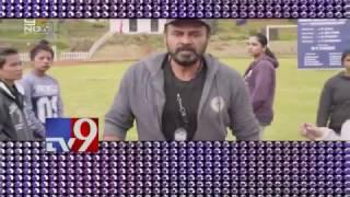 Venkatesh's Guru theatrical trail - TV9