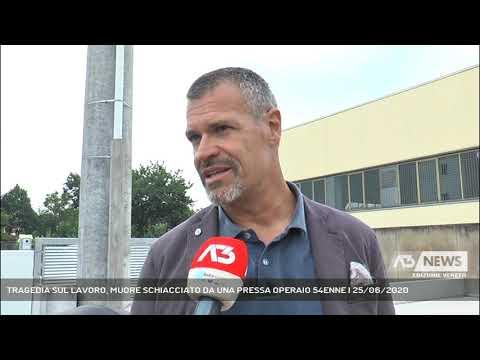 TRAGEDIA SUL LAVORO, MUORE SCHIACCIATO DA UNA PRESSA OPERAIO 54ENNE | 25/06/2020