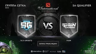 SG e-sports vs paiN Gaming, game 1, The International NA QL [Mortalles, Lum1Sit ]