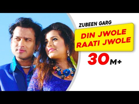 Din Jwole Raati Jwole | Full Video Song | Mission China | Zubeen Garg | Zublee Baruah