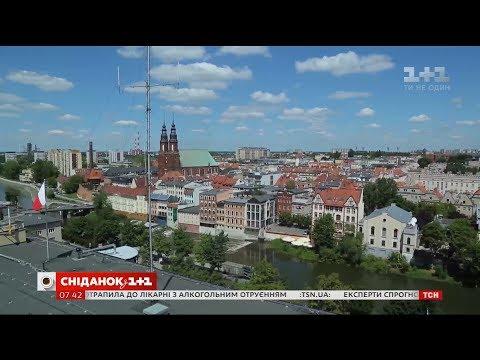 Wizyta studyjna dziennikarzy z Ukrainy po Opolszczyźnie cz.4