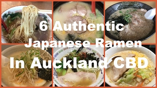 6 Authentic Japanese Ramen in Auckland CBD