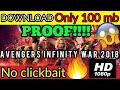 War Infinity Full HD movie