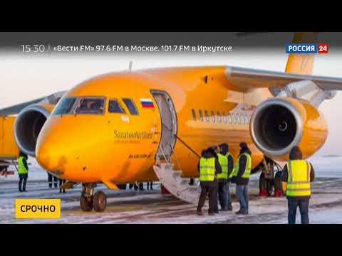 Самолет Ан-148 разбился в Подмосковье (видео)