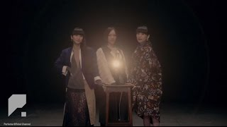 Perfume - Star Train videoklipp