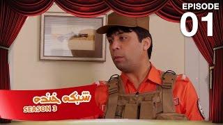Shabake Khanda - Episode 53