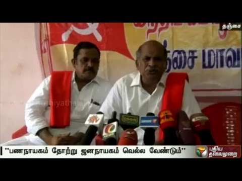 Jayalalithaa-should-release-white-paper-on-the-promises-made-during-the-2011-elections-C-Mahendran