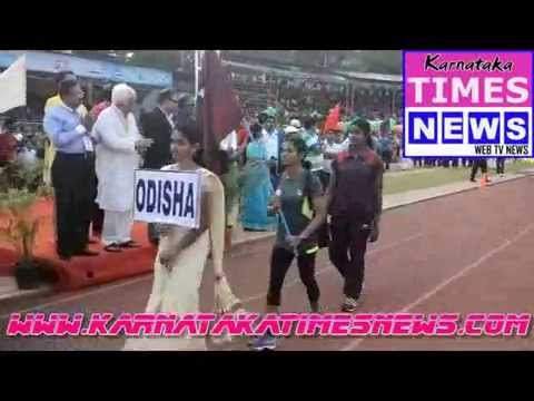 19th Federation Cup athletics meet inaugurated