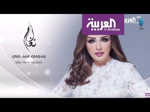 العرب اليوم - شاهد: سباق غنائي بين الفنانين العرب لتحية الأم