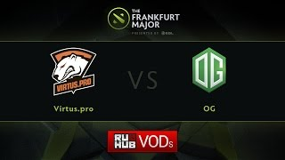 Virtus.Pro vs OG, game 1