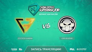 Clutch Gamers vs Execration, China Super Major SEA Qual, game 2 [Adekvat, Smile]