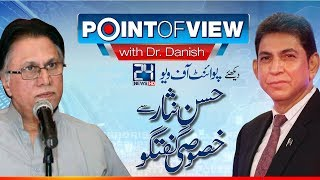Video Exclusive talk with Hassan Nisar | Point of View | 24 January 2018 | 24 News HD MP3, 3GP, MP4, WEBM, AVI, FLV Agustus 2018