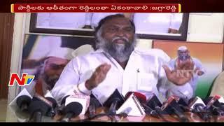 Congress Leader Jagga Reddy Fires on CM KCR