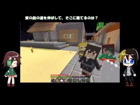 【MineCraft】メイドさんとメイド村で永住生活!part06【ゆっくり実況】