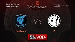 IG vs Newbee.Y, game 1