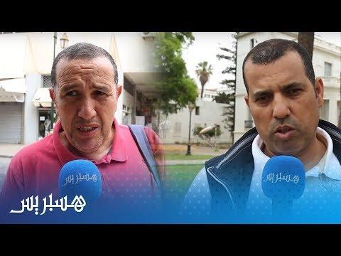 العرب اليوم - شاهد: المونديال يُشجِّع النشطاء للمطالبة بفتح الحدود بين المغرب والجزائر