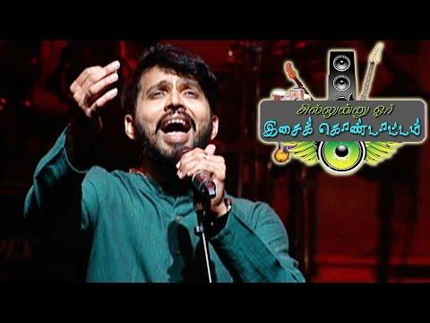 Krishna-Mukunda-Murare-by-singer-Ranjith-Chillinu-oru-Concert